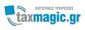 taxmagic.gr Λογότυπο